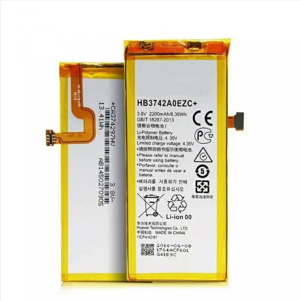 Батерии за смартфон и GSM