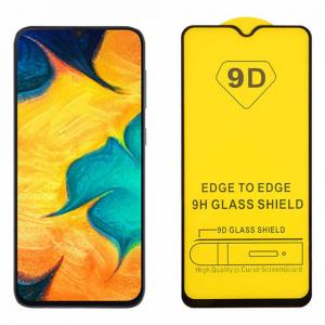 9D стъклени протектори